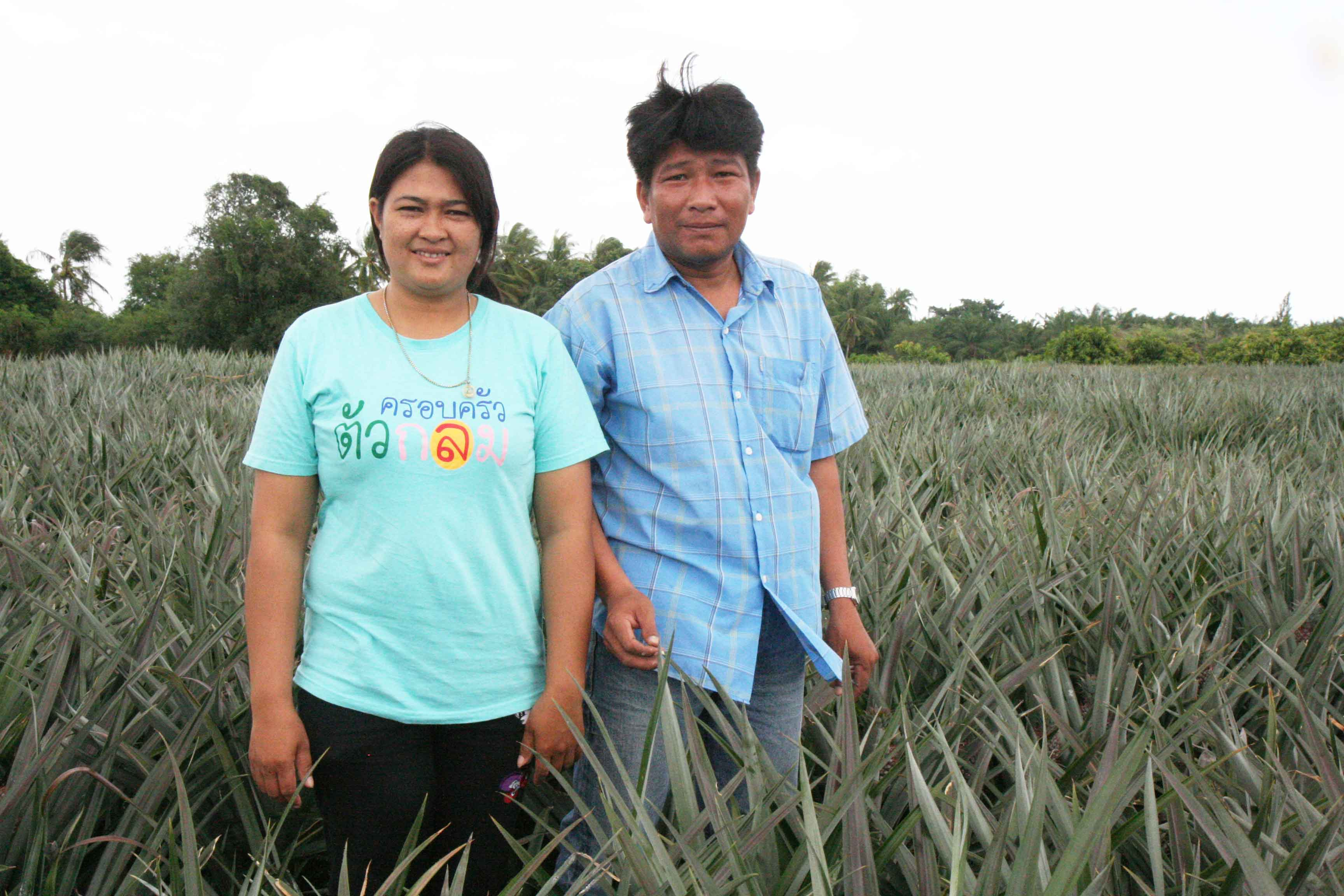 Mr. Amornthep Phummun (right) and his wife, Ms. Lookjieb Yimnoi, Pineapple Farmers in Kuiburi, Thailand
