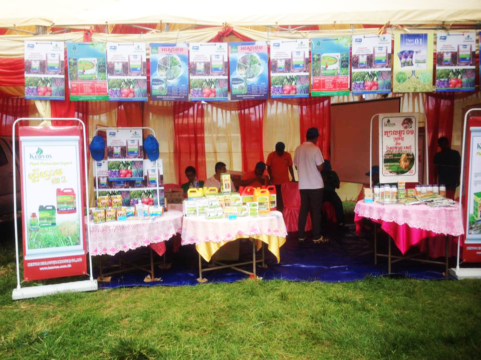 Booth of Private company-Kenvos