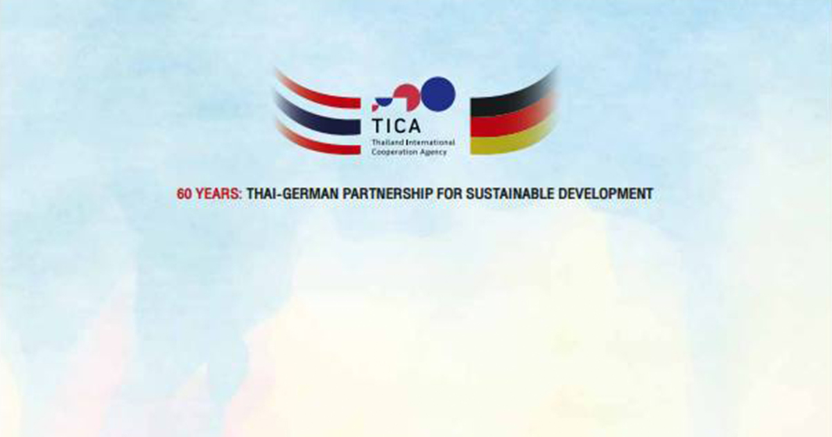 """""""60 Years: Thai-German Partnership for Sustainable Development"""" to be celebrated in Bangkok on 18 January 2017"""
