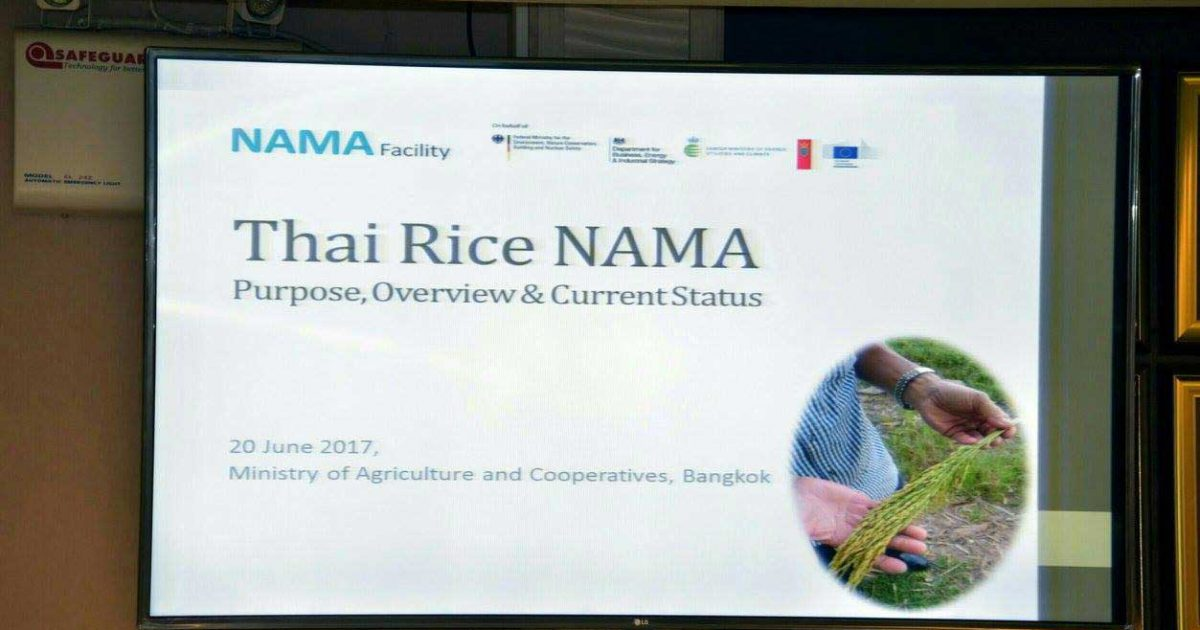 Thai agricultural sector contributes to global efforts for climate change mitigation