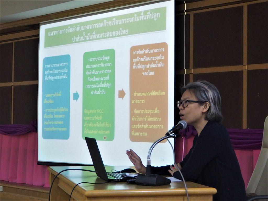 Patthra Pengthamkeerati, Associate Professor at Kasetsart University's Faculty of Environment speaks during the consultation meeting. (Photo credit: GIZ Thailand)