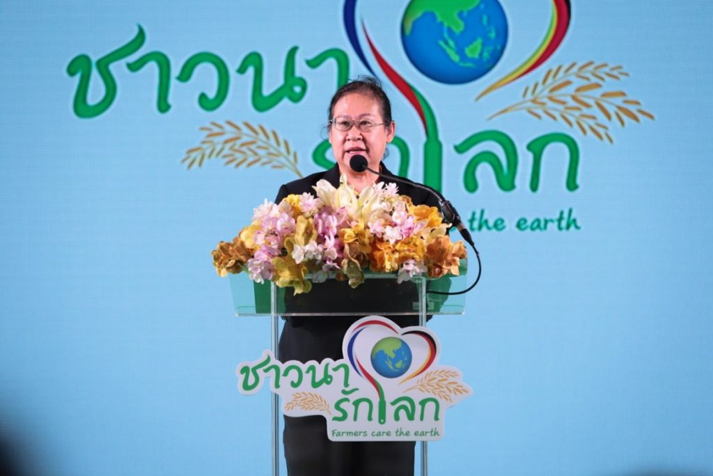Ms. Doojduan Sasanavin, Deputy Permanent Secretary of the Minister of Agriculture and Cooperatives speaks during the opening ceremony of Thai Rice NAMA Project's kickoff event in Suphan Buri on 5 July 2019. (Photo credit: GIZ Thailand)
