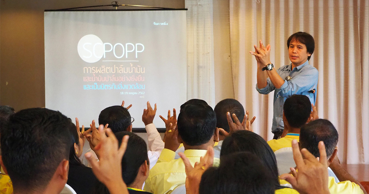 Soft skills key to wider adoption of sustainable practices in oil palm plantation