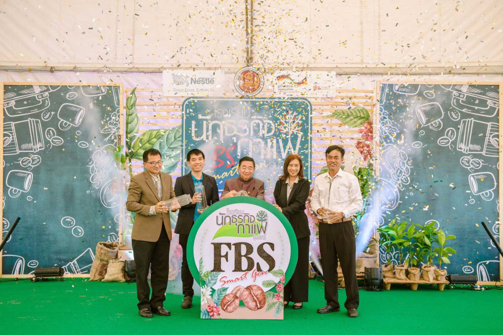 The opening ceremony of the Farmer Business School (FBS) – SmartGen at Chumphon College of Agriculture and Technology event. (Photo credit: GIZ Thailand)