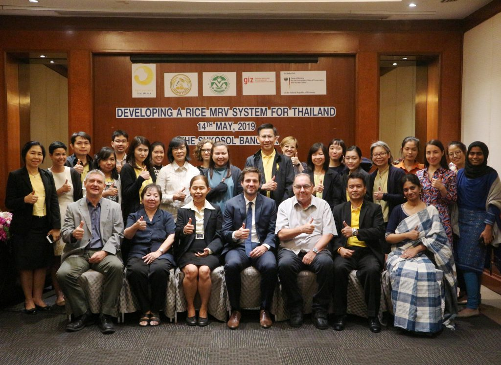 Participants are from the Office of Natural Resources and Environmental Policy and Planning, the Rice Department, the Royal Irrigation Department, the Office of Agricultural Economics and the Geo-Informatics and Space Technology Development Agency. (Photo credit: GIZ Thailand)