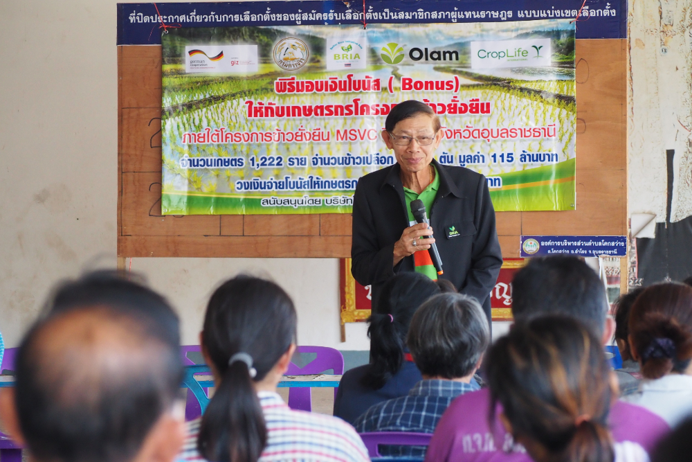 Montree Promaluksan, Field Manager, Better Rice Initiative Asia (BRIA) - Thailand speaks to a group of farmers in Samrong district, Ubon Ratchathani province. (Photo credit: GIZ Thailand)